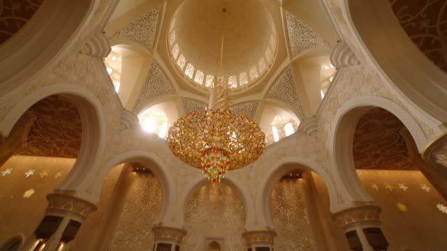 Gold Chandelier - Grand Mosque, Abu Dhabi