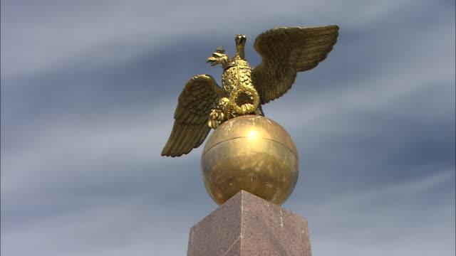 Golden Eagle 2, Helsinki, Finland