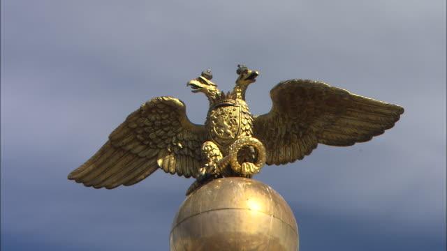 Golden Eagle, Helsinki, Finland