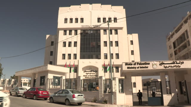 government building facade, ramallah, palestine - ramallah stock videos and b-roll footage