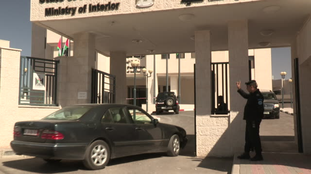 government building gate, ramallah, palestine - ramallah stock videos and b-roll footage