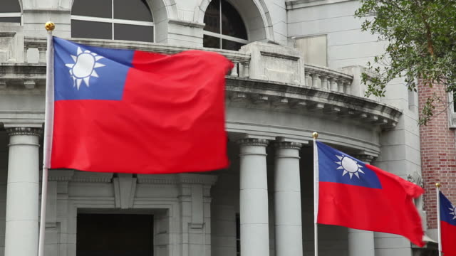 ms government building with flags of taiwan / taipei, taiwan - taiwanese flag stock videos & royalty-free footage