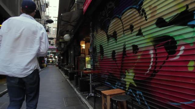 MS Graffiti in classic downtown laneway / Melbourne, Victoria, Australia