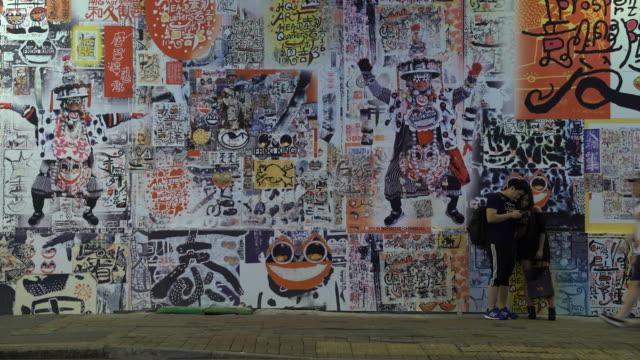 graffiti wall - graffiti stock videos and b-roll footage