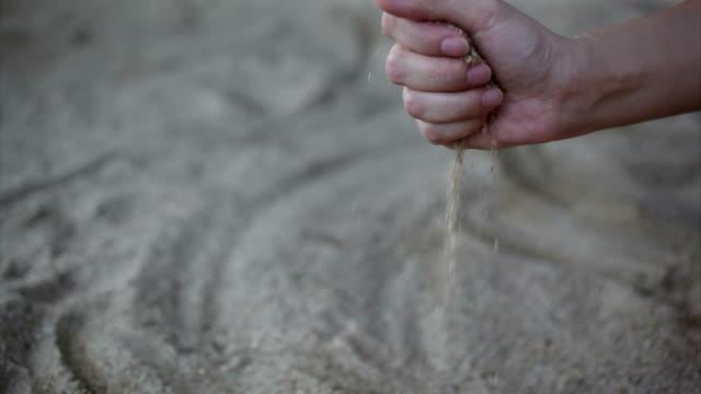 Grain of Sand