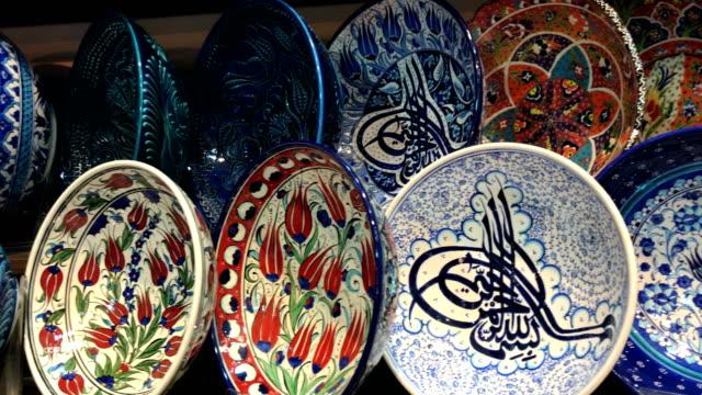grand bazaar - porcelain stock videos & royalty-free footage