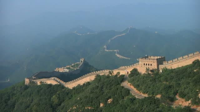 ws ha great wall of china at badaling pass / beijing, china - badaling great wall stock videos & royalty-free footage