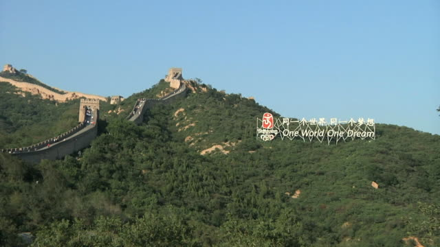 ws great wall of china at badaling pass with one world one dream sign / beijing, china - badaling great wall stock videos & royalty-free footage