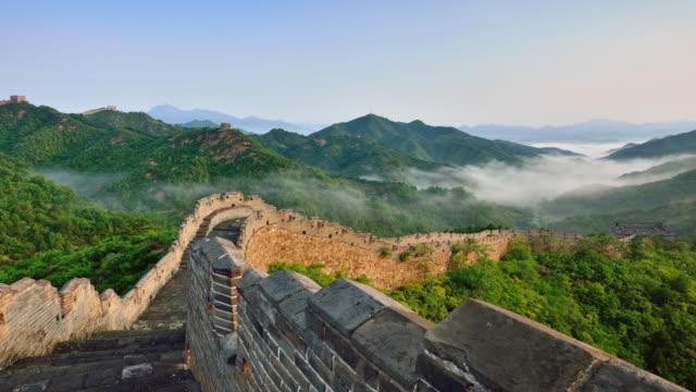 Grande muraille de Chine dans la stratosphère brouillard, Chine