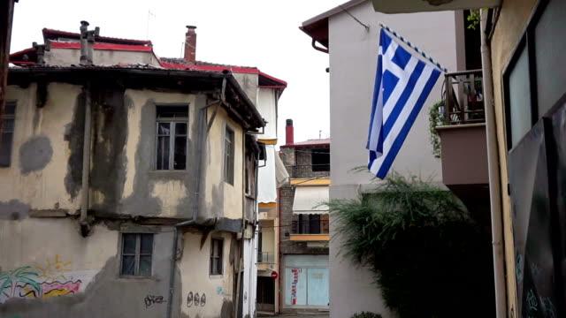 ギリシャの危機 - ギリシャ国旗点の映像素材/bロール