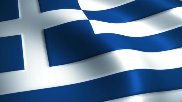 Griekenland vlag loopbare