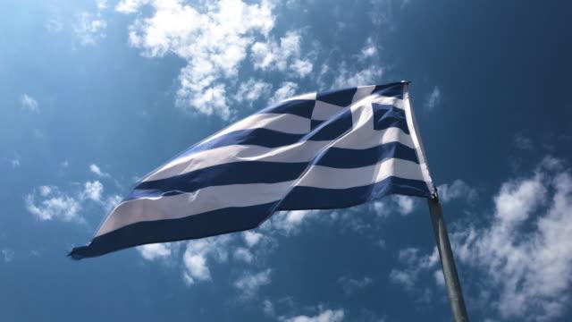 ギリシャの旗 - 旗棒点の映像素材/bロール