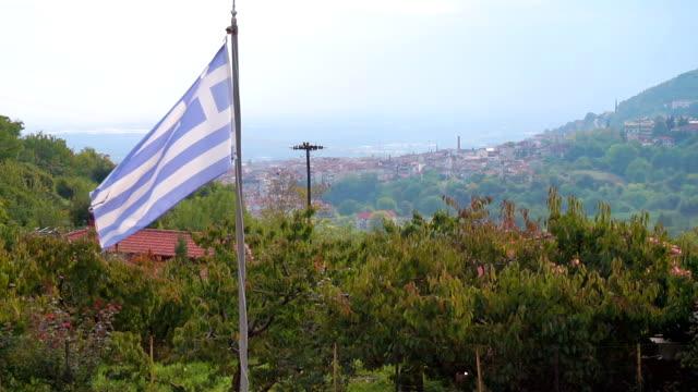 vídeos y material grabado en eventos de stock de bandera de grecia - bandera griega