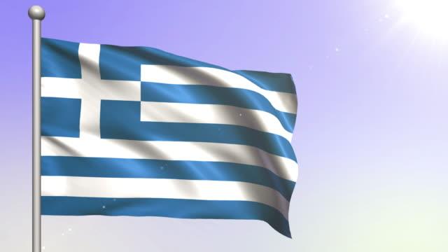 griechenland flagge (endlos wiederholbar) - griechische flagge stock-videos und b-roll-filmmaterial