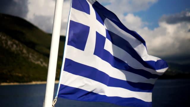 ギリシャの国旗を風 - ギリシャ国旗点の映像素材/bロール