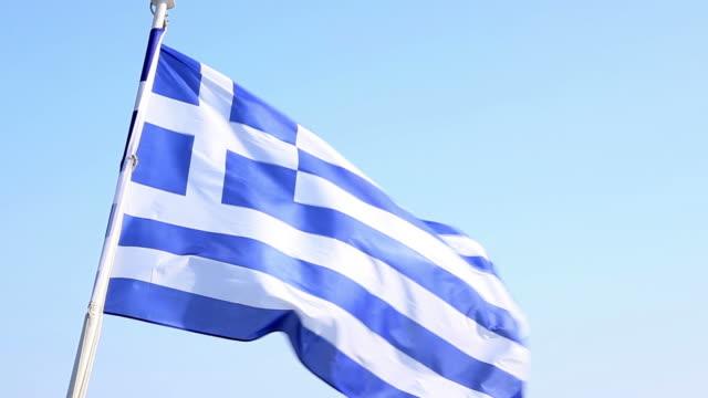 hd :ギリシャの国旗を風 - ギリシャ国旗点の映像素材/bロール
