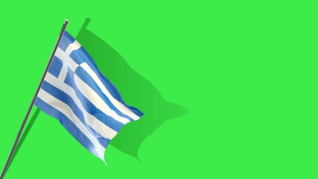 vidéos et rushes de grec drapeau rising - grèce