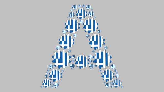 greek letter a - greek flag stock videos & royalty-free footage