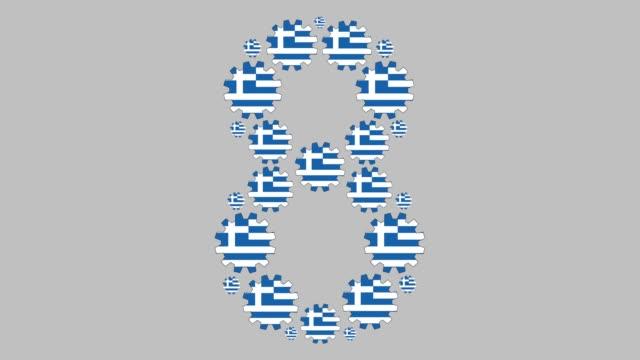 ギリシャ数字8 - ギリシャ国旗点の映像素材/bロール