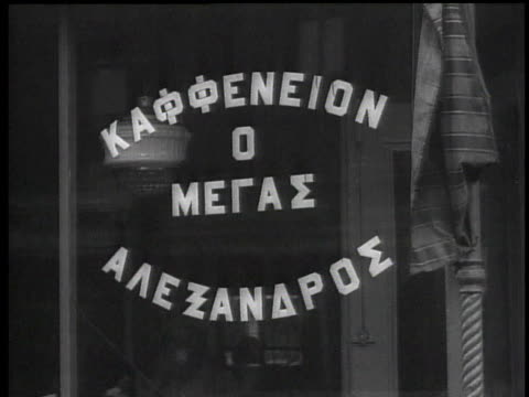 1939 cu greek pastry shop sign / new york city, new york, usa - shop sign stock videos & royalty-free footage