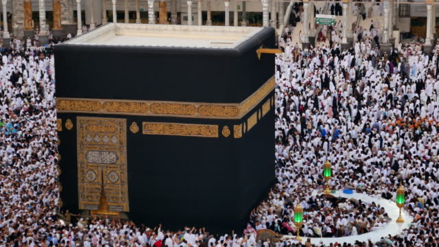 group of islamic during prayer in mecca - pilgrimage stock videos & royalty-free footage