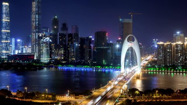 t/l ws zi guangzhou cbd overlook at night / guangzhou, china - 遊覧船点の映像素材/bロール