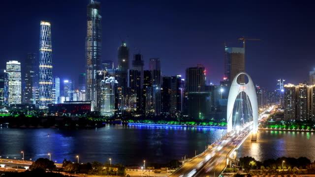 t/l ws pan guangzhou cbd overlook at night / guangzhou, china - 遊覧船点の映像素材/bロール