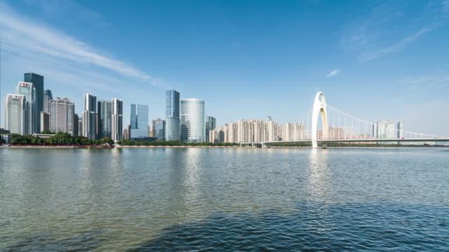 guangzhou cityscape - guangzhou stock videos & royalty-free footage