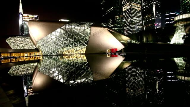 WS Guangzhou Opera House Night