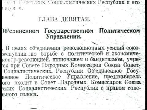 vídeos y material grabado en eventos de stock de guard at border in winter, traffic and pedestrians on lubianka's square, kgb headquarters / moscow, russia - 1928
