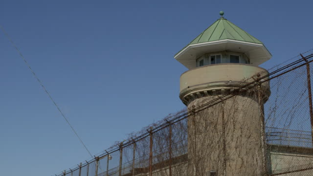 Guard tower in old prison