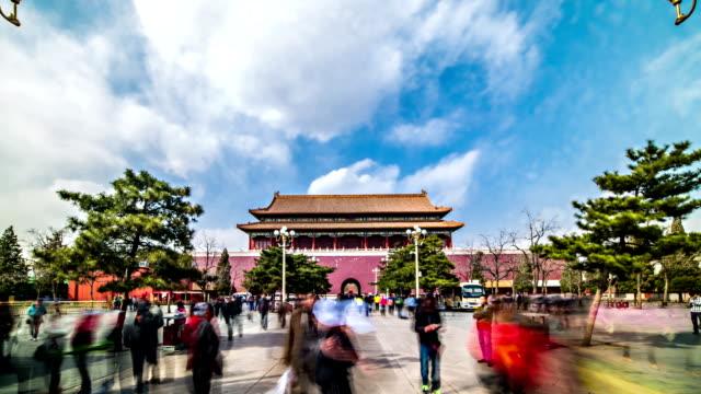 """vídeos de stock, filmes e b-roll de gugong cidade proibida caminhada pela """"vetta - portão da paz celestial de tiananmen"""