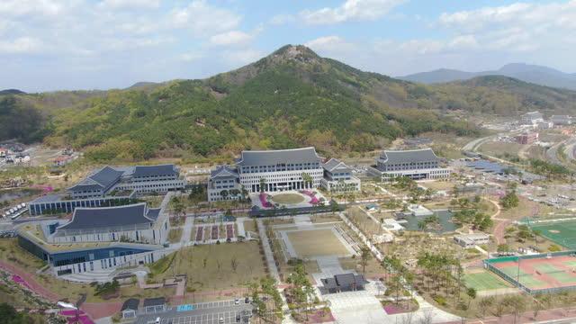 gyeongsangbuk provincial office / andong-si, gyeongsangbuk-do, south korea - local politics stock videos & royalty-free footage