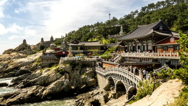 stockvideo's en b-roll-footage met haedong yonggungsa temple / gijang-gun, busan, south korea - kei