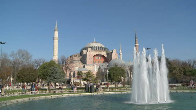 Hagia Sophia and fountain in Istanbul, Turkey