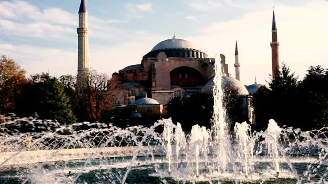 Schöne Hagia Sophia-Moschee in Istanbul
