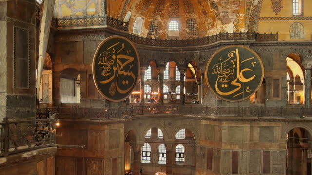 t/l ms zo ws hagia sophia interior, istanbul, turkey - hagia sophia istanbul stock videos & royalty-free footage