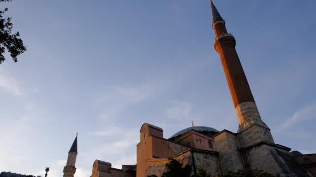 Hagia Sophia Mosque Istanbul Turkey