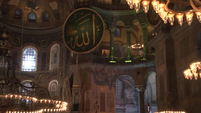 Hagia Sophia reverberated to a muezzin's call to morning prayer from inside the 6th century Istanbul landmark for the first time in 85 years on July...