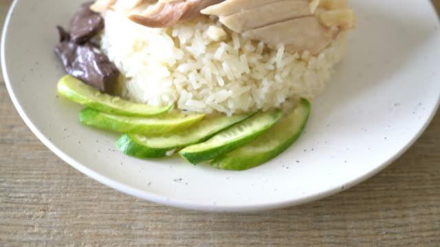 Arroz de pollo al vapor o arroz del pollo de Hainanese