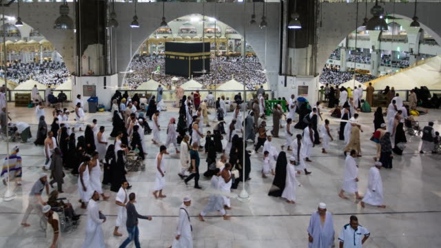 hajj pilgrimage 2017 - mecca stock videos and b-roll footage