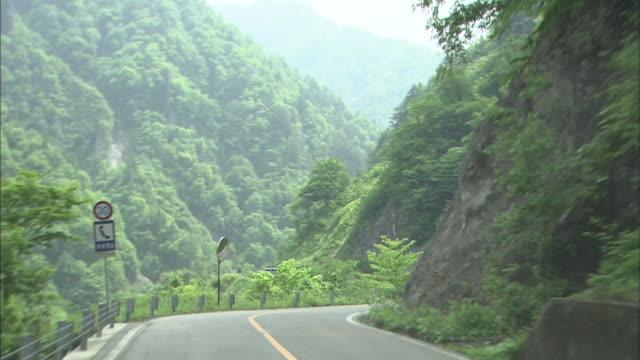 Hakusan Super Rindo Forest Road, Japan