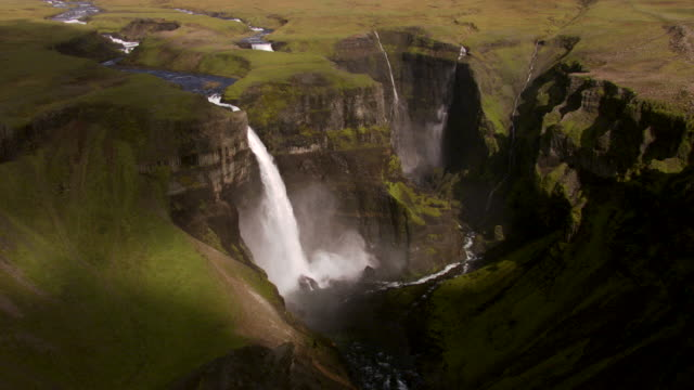 Halfoss Waterfall Iceland