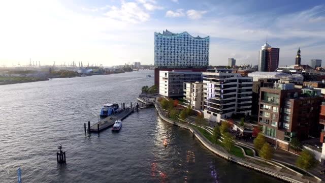 hamburg elbphilharmonie and hafencity aerial view - hamburg germany stock videos & royalty-free footage