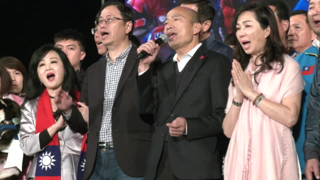 han kuoyu presidential candidate for the kmt party attends a rally two days before the presidential elections in taiwan - 政党点の映像素材/bロール