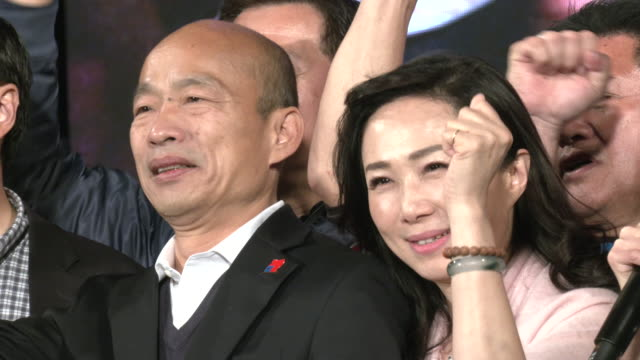 han kuo-yu, presidential candidate for the kmt party attends a rally two days before the presidential elections in taiwan. - 台湾点の映像素材/bロール