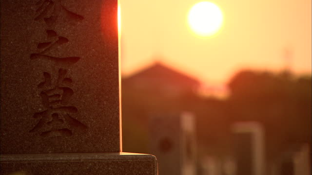 Hanami-gata Cemetery