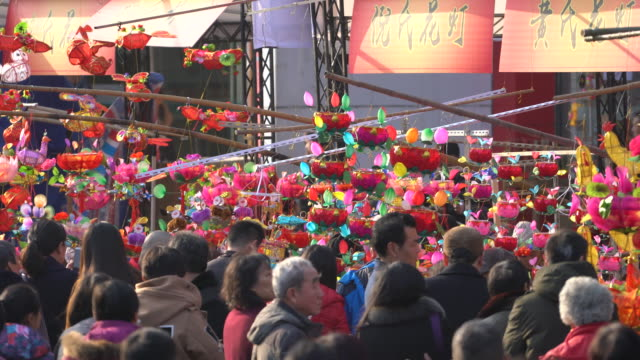 handmade lanterns are a popular traditional craftwork to celebrate the chinese lunar new year nanjing qinhuai lantern temple fair is one of the... - chinese lantern festival stock videos and b-roll footage
