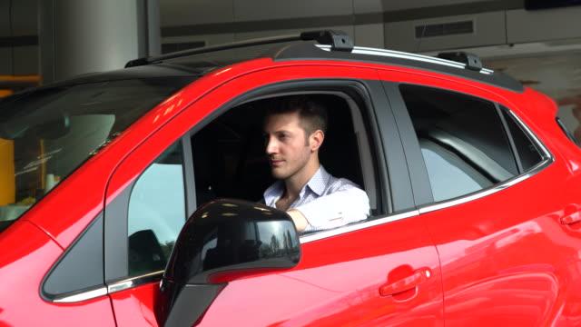 Premier test drive