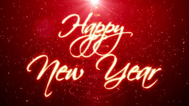 Handwritten Happy New Year